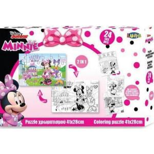 Παζλ Χρωματισμού Minnie 2 Όψεων 24τμχ (562319)