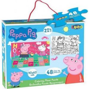 Παζλ Δαπέδου Χρωματισμού Peppa Pig 2 Σε 1 48τμχ (482486)