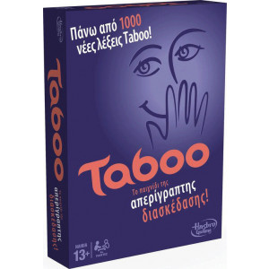 Hasbro Taboo (Α4626)