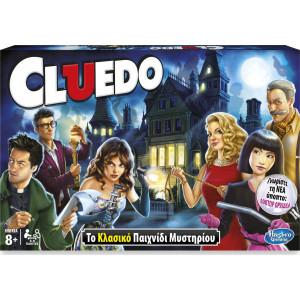 Hasbro Cluedo: The Classic Mystery Game (Νέα Έκδοση) (38712)