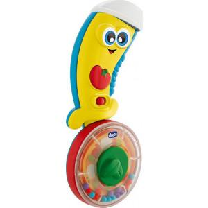 Chicco Παιχνίδι Ciro Pizza (09704-00)