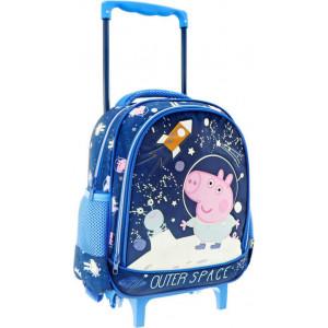 Τσάντα Νηπίου Τρόλεϊ Peppa George Pig (0482492)
