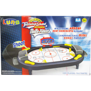 Επιτραπέζιο Χόκεϊ Επί Πάγου (621018)