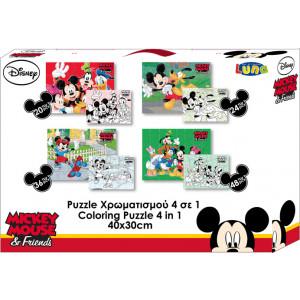 Παζλ Mickey 4 Σε 1 128τμχ (562071)
