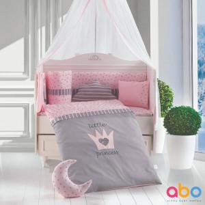 Προίκα 9τμχ Little Princess Pink