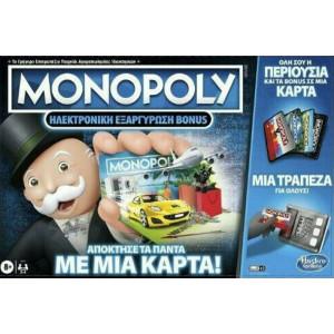 Hasbro Monopoly: Super Electronic Banking (E8978)