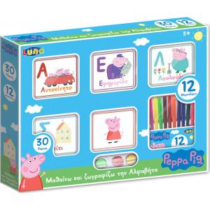 Μαθαίνω & Ζωγραφίζω Την Αλφαβήτα Peppa Pig (482498)
