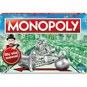 Hasbro Monopoly: Classic Game Greek Edition (C1009110)