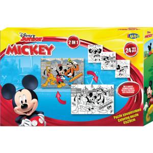 Παζλ Χρωματισμού Mickey 2 Όψεων 24τμχ (562318)