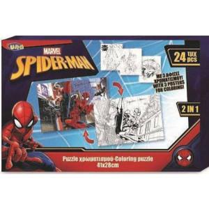 Παζλ Χρωματισμού Spiderman 2 Όψεων 24τμχ (500913)