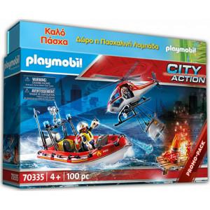 Playmobil Πυροσβεστικό Σκάφος & Ελικόπτερο Με Λαμπάδα (70335)