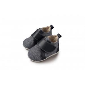 Παπουτσάκι αγόρι (PRI.2049)