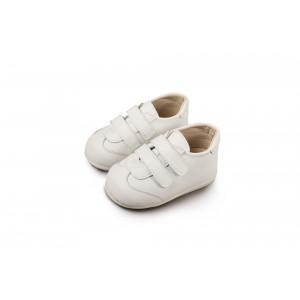 Παπουτσάκι αγόρι (PRI2063)