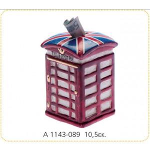 Κουμπαράς τηλεφωνικός θάλαμος 10.5εκ(Α1143)