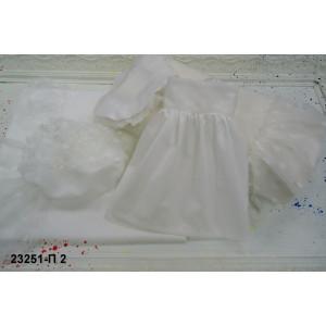 Λαδόπανο Famous Baby (#23251-Π-2#) +5€ στο πακέτο βάπτισης