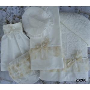 Λαδόπανο Famous Baby (#23260#) +14€ στο πακέτο βάπτισης