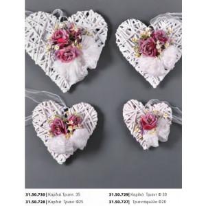 Καρδιά Τριαντάφυλλα Φ35 Rodia 31.50.730(13.00)