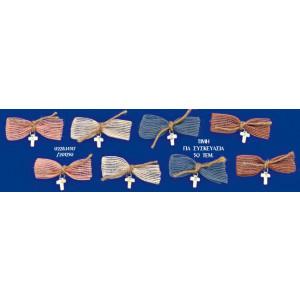 Μαρτυρικά Σταυρουδάκι 50τεμ (Κωδ.0228.14517)