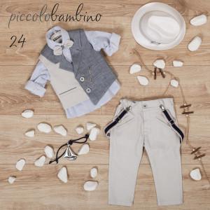 Ολοκληρωμένο πακέτο βάπτισηs με αυτό το κουστούμι (Picolo bambino Κωδ 258-160- 24) Με Βάλίτσα η παγκάκι θρανίο) Δωρεάν μεταφορικά!!