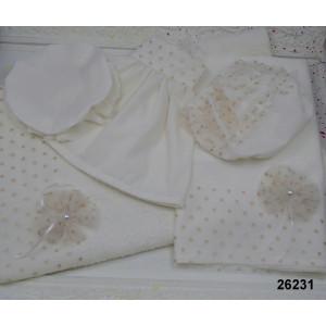 Λαδόπανο Famous Baby (#26231#) +6€ στο πακέτο βάπτισης