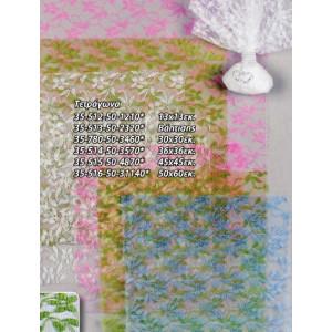 Δανδέλα τετράγωνη-στρόγγυλη 35-515-45X45- 50τμχ(4870)