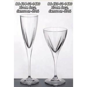 Ποτήρι κρασιού η σαμπάνιας(86-421)
