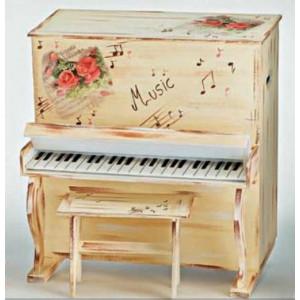 Κουτί ξύλινο πιάνο με σκαμπό (Κωδ.Κ708-1)