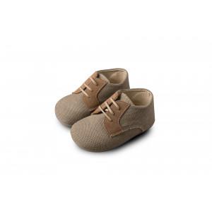 Παπουτσάκι αγόρι Babywalker (BS3013)