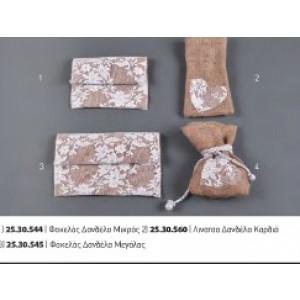 Πουγκί Λινάτσα Δανδέλα Rodia 25.30.560(0.63)
