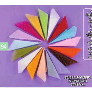 Οργατζα stras τετράγωνη στρόγγυλη 35-244-37X37-100τμχ(3890)