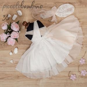 Ολοκληρωμένο πακέτο βάπτισηs με αυτό το Φόρεμα (Picola bambino Κωδ.274-35-) (Με Βάλίτσα η παγκάκι θρανίο) Δωρεάν μεταφορικά!!