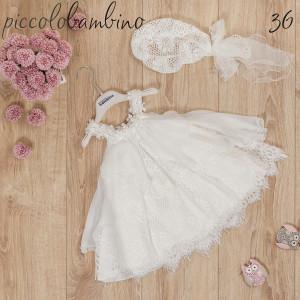Ολοκληρωμένο πακέτο βάπτισηs με αυτό το Φόρεμα (Picolo Bambino Κωδ.222-120-Φώτο36) Με το κουτί