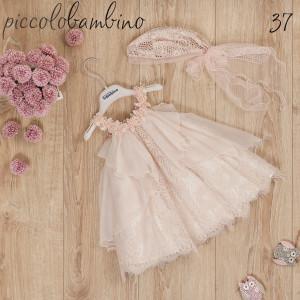 Ολοκληρωμένο πακέτο βάπτισηs με αυτό το Φόρεμα (Picolo Bambino Κωδ.222-120-Φώτο37) Με το κουτί