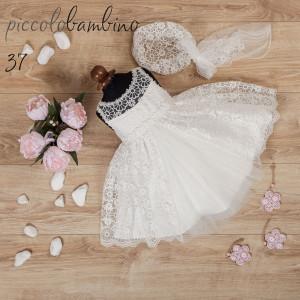 Ολοκληρωμένο πακέτο βάπτισηs με αυτό το φόρεμα (Picolo Bambino  Κωδ.266-37-155) ((Με Βάλίτσα η παγκάκι θρανίο) Δωρεάν μεταφορικά!!