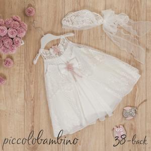 Ολοκληρωμένο πακέτο βάπτισηs με αυτό το Φόρεμα (Picolo Bambino Κωδ.224-120-Φώτο38) Με το κουτί