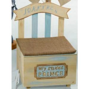 Κουτί ξύλινο παγκάκι (Κωδ.Κ170ΑΓ)
