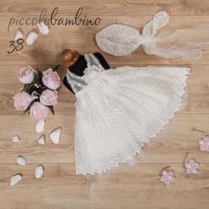 Ολοκληρωμένο πακέτο βάπτισηs με αυτό το φόρεμα (Picolo Bambino  Κωδ.280-38-145) (Με Βάλίτσα η παγκάκι θρανίο) Δωρεάν μεταφορικά!!