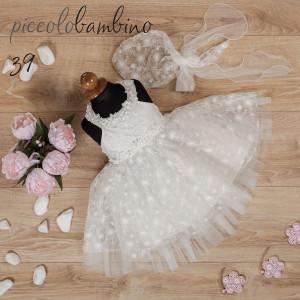 Ολοκληρωμένο πακέτο βάπτισηs με αυτό το φόρεμα (Picolo Bambino  Κωδ.271-39-150) (Με Βάλίτσα η παγκάκι θρανίο) Δωρεάν μεταφορικά!!