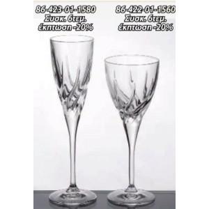 Ποτήρι κρασιού η σαμπάνιας(86-422)