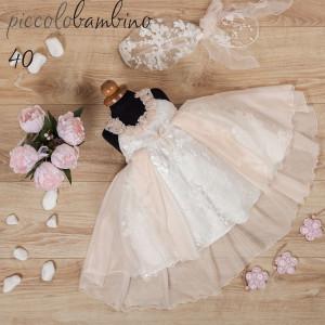 Ολοκληρωμένο πακέτο βάπτισηs με αυτό το φόρεμα (Picolo Bambino  Κωδ.287-40-160) (Με Βάλίτσα η παγκάκι θρανίο) Δωρεάν μεταφορικά!!