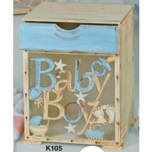 Κουτί ξύλινο σιφινιέρα (Κωδ.Κ105-2)