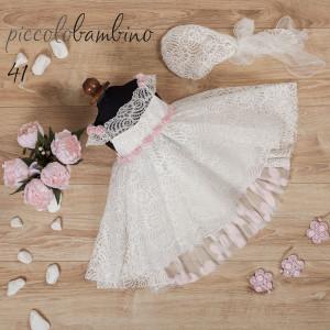 Ολοκληρωμένο πακέτο βάπτισηs με αυτό το φόρεμα (Picolo Bambino  Κωδ.267-41-160) ((Με Βάλίτσα η παγκάκι θρανίο) Δωρεάν μεταφορικά!!