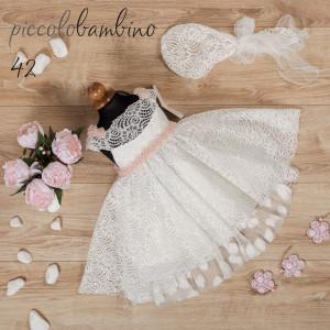 Ολοκληρωμένο πακέτο βάπτισηs με αυτό το φόρεμα (Picolo Bambino  Κωδ.267-42-160) (Με Βάλίτσα η παγκάκι θρανίο) Δωρεάν μεταφορικά!!