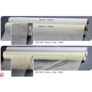 Υφασμα NH 1104-65cmΧ10m(5950)