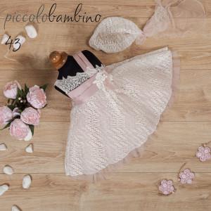 Ολοκληρωμένο πακέτο βάπτισηs με αυτό το φόρεμα (Picolo Bambino  Κωδ.283-43-148) (Με Βάλίτσα η παγκάκι θρανίο) Δωρεάν μεταφορικά!!