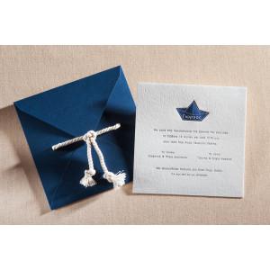 Προσκλητήριο Βάπτισης Καράβι (Biniatian) (Κωδ.441-0191)