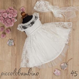 Ολοκληρωμένο πακέτο βάπτισηs με αυτό το Φόρεμα (Picolo Bambino Κωδ.234-120-Φώτο45) Με το κουτί