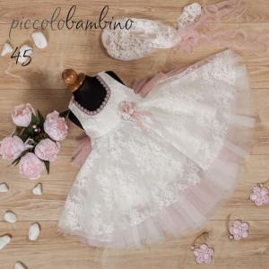 Ολοκληρωμένο πακέτο βάπτισηs με αυτό το φόρεμα (Picolo Bambino  Κωδ.286-45-160) ((Με Βάλίτσα η παγκάκι θρανίο) Δωρεάν μεταφορικά!!