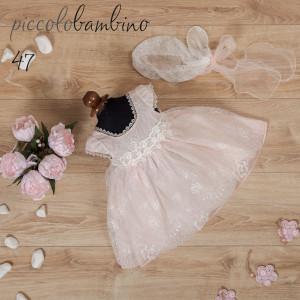 Ολοκληρωμένο πακέτο βάπτισηs με αυτό το φόρεμα (Picolo Bambino  Κωδ.278-47-156) (Με Βάλίτσα η παγκάκι θρανίο) Δωρεάν μεταφορικά!!