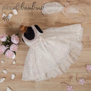 Ολοκληρωμένο πακέτο βάπτισηs με αυτό το φόρεμα (Picolo Bambino  Κωδ.268-48-156) (Με Βάλίτσα η παγκάκι θρανίο) Δωρεάν μεταφορικά!!